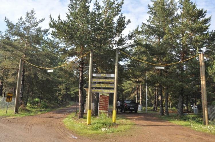 Hazım Dağlı Tabiat Parkı Bungalov Ve Kamp Alanı Ücreti